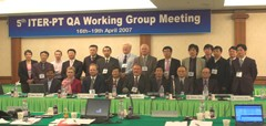 Participants to the 5th ITER QA meeting held in Daejeon, Korea. Click for high-res.  (Click to view larger version...)