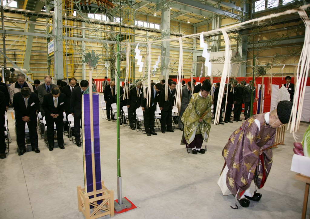 Tradition was respected in a ceremony led by Shinto priests.