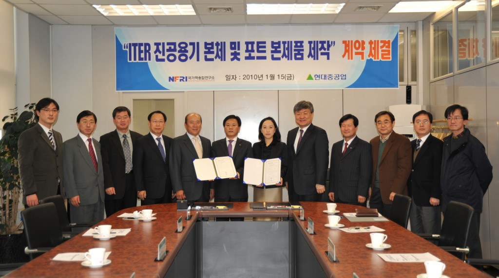 Participants of the signing ceremony for the ITER vacuum vessel and ports in Korea on 15 January: representatives from Korea are seen on the left, and from NFRI and ITER Korea on the right.  (Click to view larger version...)