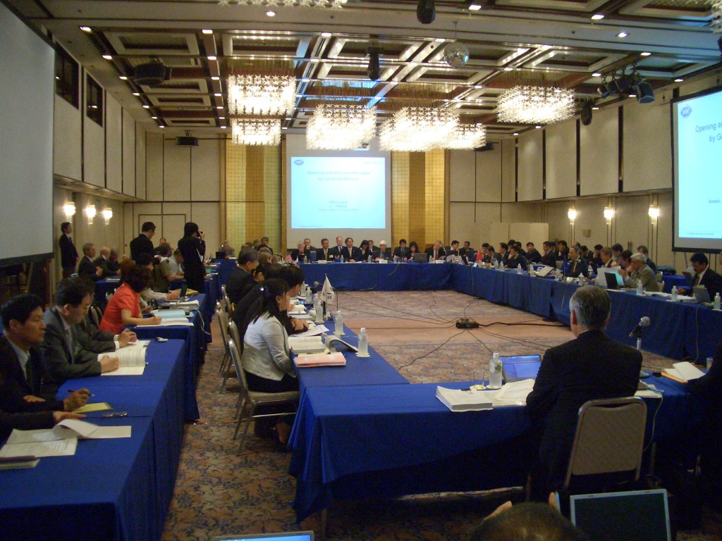 The second ITER Council meeting in Aomori, Japan.