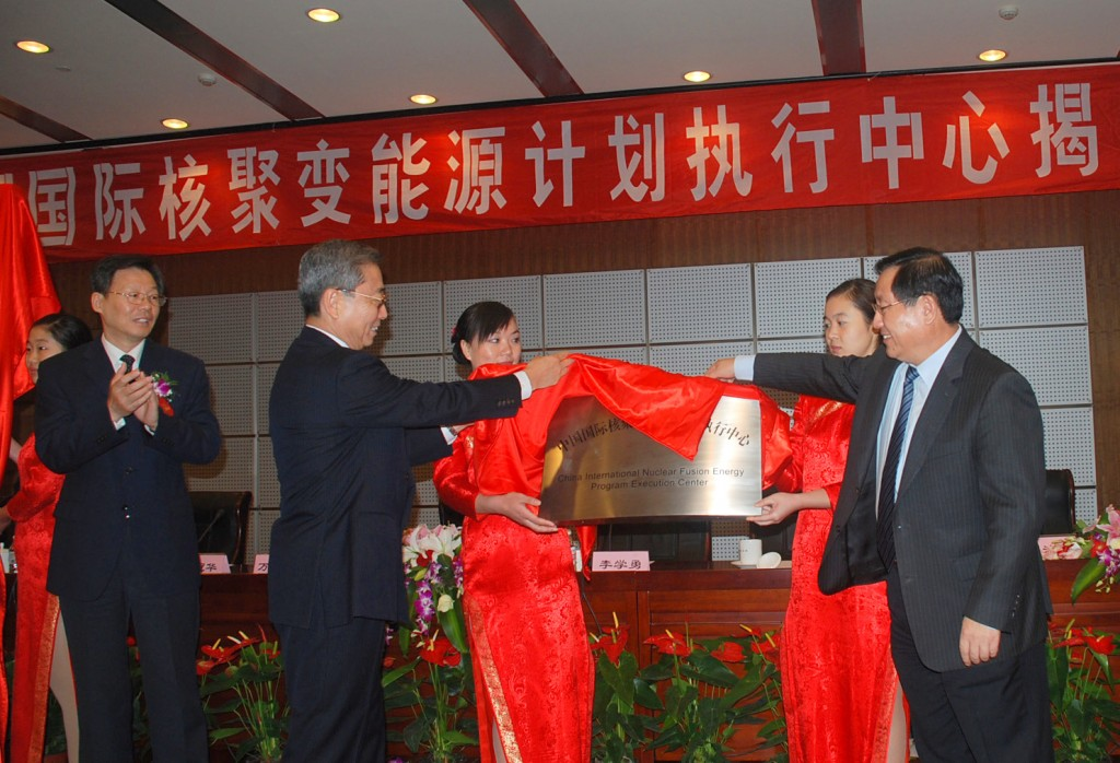 Vice Minister Lee, Former Minister Xu and DG Ikeda unveil the Chinese version of the center's plaque. (Click to view larger version...)