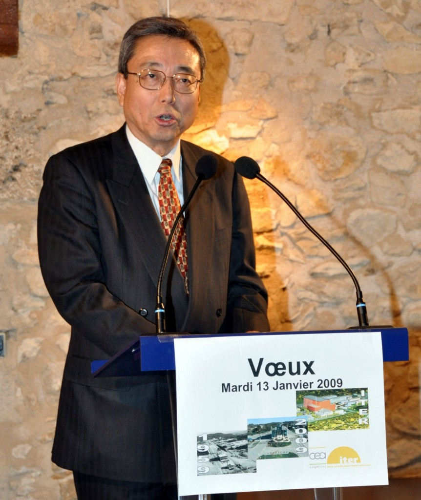 "Director-General Kaname Ikeda at this year's ""voeux."""